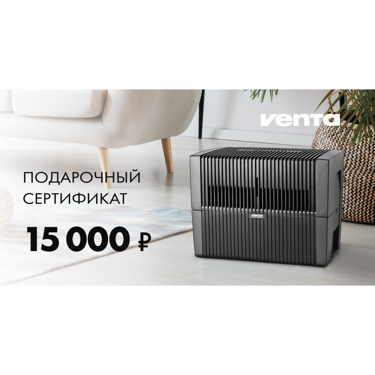 15000 руб.  в фирменном магазине Сертификат