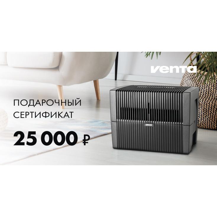 25000 руб.  в фирменном магазине Сертификат