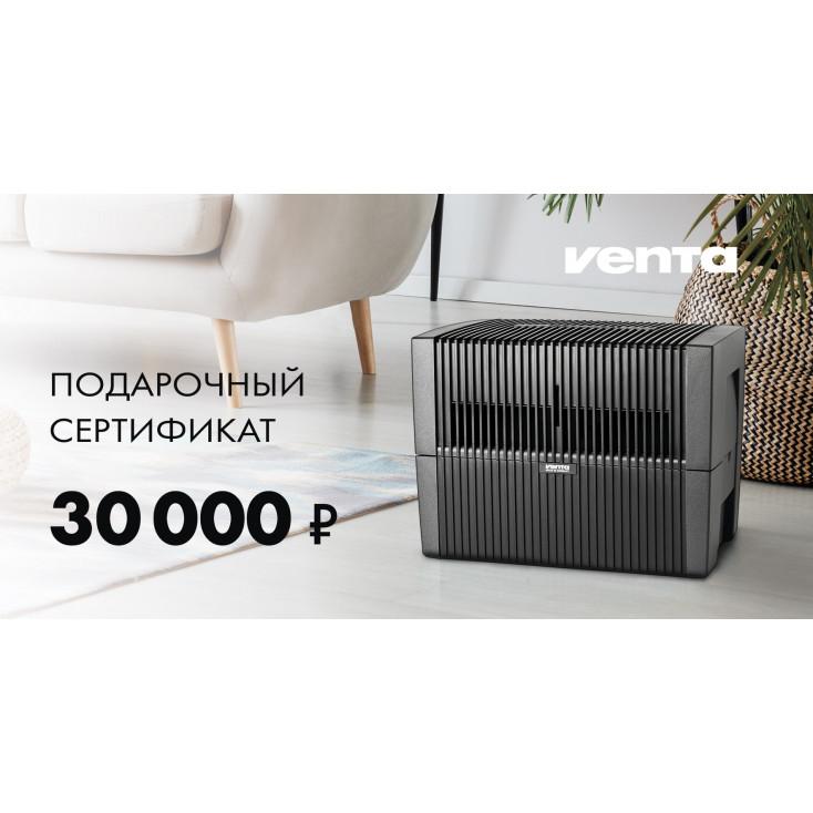 30000 руб.  в фирменном магазине Сертификат